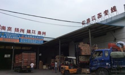 【亿浩物流】杭州至江苏全境